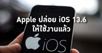 apple ios update app